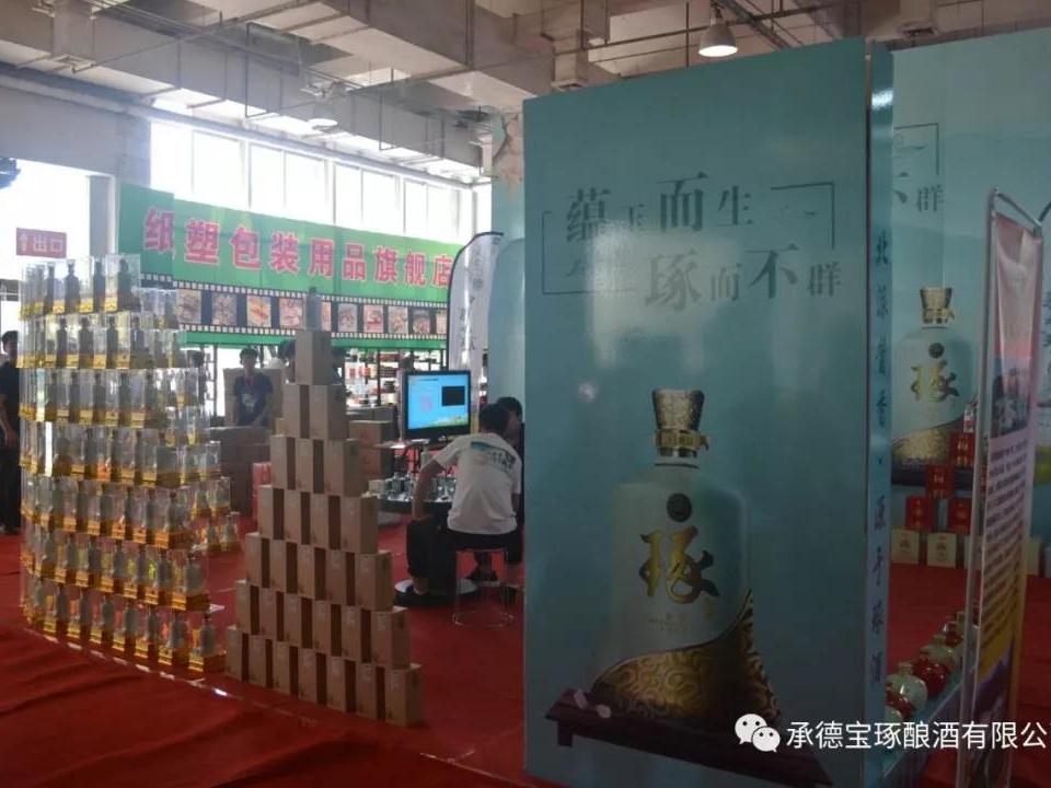2018京津冀国际餐饮食材供应博览会隆重开幕!