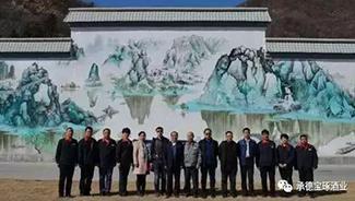 河北民族师范学院领导及专家导师来承德琢酒参观调研