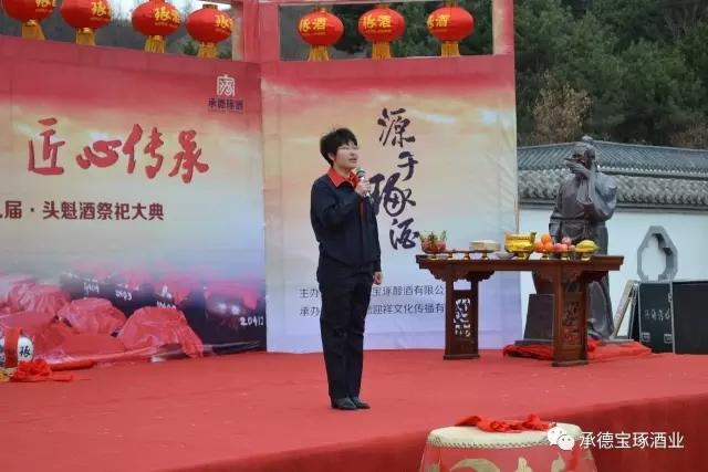 宽城县文体旅广局副局长柳忠义讲话