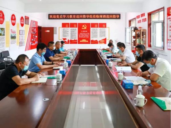 市委党史学习教育第五巡回指导组莅临我集团监督指导党史学习教育工作