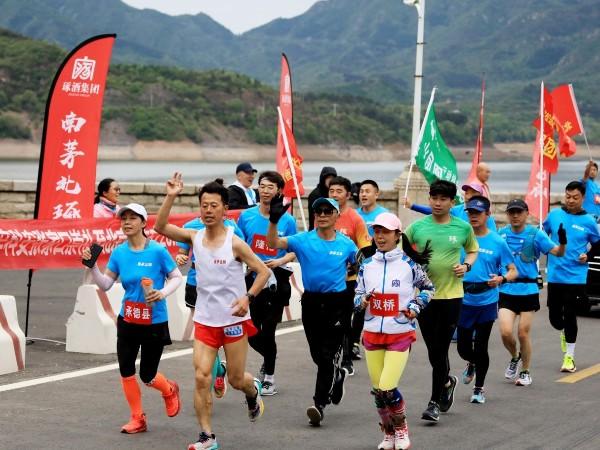 琢酒逐梦 皇家奔跑-辛科安220.22公里挑战成功