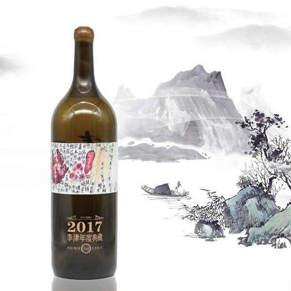 《荤素之约》2017年李津年度典藏乐虎体育直播官网下载6L