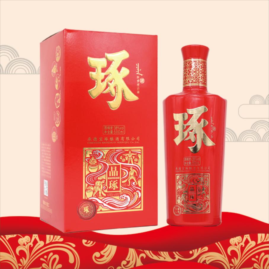 琢酒晶琢(红色)